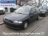 Запчастини і аксесуари,  Mazda 323, ціна 100 Грн., Фото