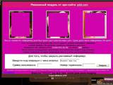 Комп'ютери, оргтехніка,  Ремонт і обслуговування Ревізія безпеки і установка антивірусів, ціна 70 Грн., Фото
