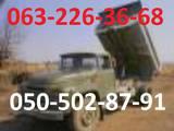 Перевезення вантажів і людей Сипкі вантажі, ціна 5.50 Грн., Фото