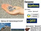 Стройматериалы Плитка, цена 1 Грн., Фото
