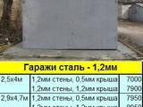 Гаражі Донецька область, ціна 7000 Грн., Фото