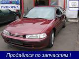 Запчастини і аксесуари,  Honda Accord, ціна 50 Грн., Фото