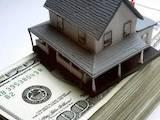Фінансові послуги,  Кредити і лізинг Лізинг інше, Фото
