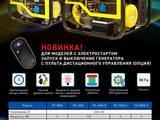 Инструмент и техника Генераторы, цена 2000 Грн., Фото
