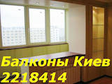 Будівельні роботи,  Вікна, двері, сходи, огорожі Вікна, ціна 10 Грн., Фото