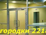 Будівельні роботи,  Вікна, двері, сходи, огорожі Двері, ціна 10 Грн., Фото