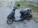 Мопеды Honda, цена 2800 Грн., Фото