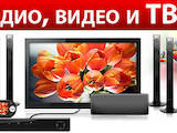 Телевизоры LED, цена 4443 Грн., Фото