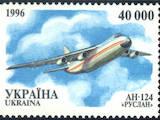Другое... Самолёты, цена 10000 Грн., Фото
