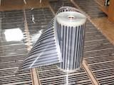 Інструмент і техніка Опалювальне обладнання, ціна 180 Грн., Фото