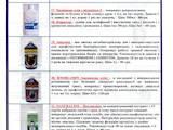 Ветеринарія Ветеринари та ветеринарні клініки, ціна 50 Грн., Фото
