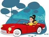 Курсы, образование Курсы автовождения, цена 1 Грн., Фото