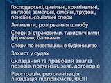 Юридические услуги Гражданские дела, Фото