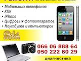 Мобильные телефоны,  Samsung S5050, цена 15 Грн., Фото