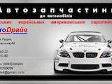 Запчасти и аксессуары,  Audi 100, цена 1000000000 Грн., Фото