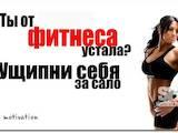 Курси, освіта,  Танці Танці живота, ціна 120 Грн., Фото