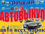 Ремонт и запчасти Автогаз, установка, регулировка, цена 1500000 Грн., Фото