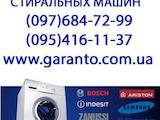Бытовая техника,  Чистота и шитьё Стиральные машины, цена 10 Грн., Фото