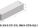 Стройматериалы Фундаментные блоки, цена 175 Грн., Фото