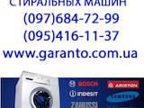 Бытовая техника,  Кухонная техника Посудомоечные машины, цена 15 Грн., Фото