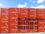 Стройматериалы Газобетон, керамзит, цена 570 Грн., Фото