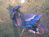 Мопеди Honda, ціна 3500 Грн., Фото