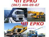 Перевезення вантажів і людей Великогабаритні вантажоперевезення, ціна 15 Грн., Фото
