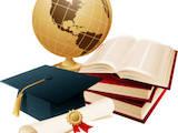 Курсы, образование,  Курсовые, рефераты, дипломы Дипломы, цена 1500 Грн., Фото