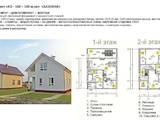 Будинки, господарства Інше, Фото