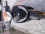 Мопеди Honda, ціна 9600 Грн., Фото