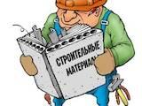 Стройматериалы Цемент, известь, цена 1 Грн., Фото