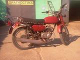Мотоцикли Мінськ, ціна 3300 Грн., Фото