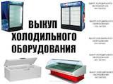 Побутова техніка,  Кухонная техника Морозильники, Фото