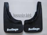 Запчасти и аксессуары,  Citroen Berlingo, цена 100 Грн., Фото
