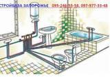 Будматеріали Підвісні стелі, ціна 23 Грн., Фото