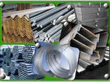 Строительные работы,  Строительные работы, проекты Бетонные работы, цена 11 Грн., Фото