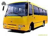 Автобусы, цена 1420 Грн., Фото