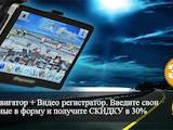GPS, SAT устройства GPS устройста, навигаторы, цена 1200 Грн., Фото