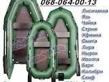 Лодки резиновые, цена 550 Грн., Фото