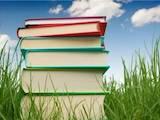 Курси, освіта,  Курсові, реферати, дипломи Курсові, ціна 50 Грн., Фото
