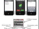 Телефоны и связь Разное, цена 2000 Грн., Фото