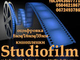 Video, DVD Разное, цена 80 Грн., Фото