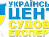 Юридичні послуги Експертизи і оцінка, Фото
