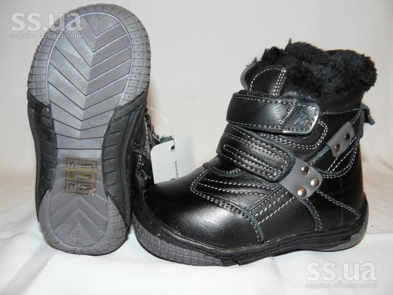 SS.ua  Продам нові дитячі зимові чобітки f420a3c583226