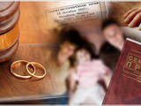 Юридичні послуги Сімейне право, Фото