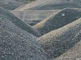 Стройматериалы Камень, цена 1 Грн., Фото