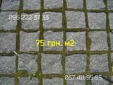 Будматеріали Брущатка, ціна 72 Грн., Фото