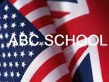 Курсы, образование,  Языковые курсы Английский, цена 50 Грн., Фото