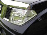 Запчастини і аксесуари,  Nissan Pathfinder, ціна 295 Грн., Фото