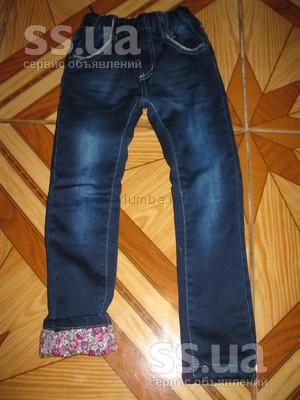 купить утепленные джинсы женские зимние
